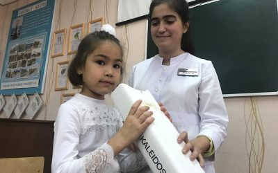 A new technology to prevent visual impairments in schoolar age kids in Uzbekistan